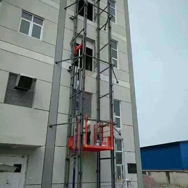 高空升降货梯