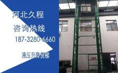 6米商场升降货梯推荐