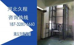 25米小型电动升降货梯选型