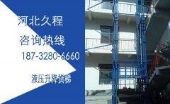 12米单轨简易升降货梯规格