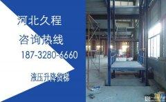 19米导轮升降货梯改造