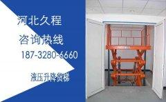 13米轨式液压升降货梯方案