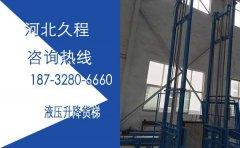 21米手动升降货梯型号