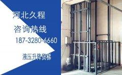 10米二层升降货梯选型