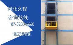 10米10吨升降货梯定制