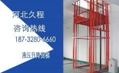 25米4层升降货梯方案