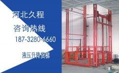 10米简易导轨升降货梯介绍