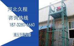 12米液圧升降货梯厂家